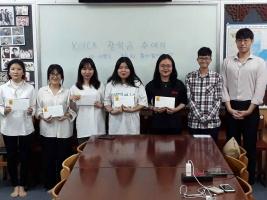 48 27 trao hoc bong 11zon Tình nguyện viên KOICA nhiệt tình hỗ trợ sinh viên BVU