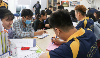 Dại học Gia Dịnh mở rộng cơ sở TP Hồ Chí Minh 1 Trường Đại học Gia Định mở rộng cơ sở học tập 10.000m2 ngay trung tâm TP.HCM