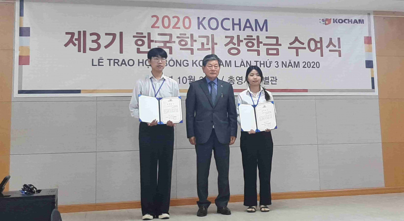 Ngôn ngữ Hàn