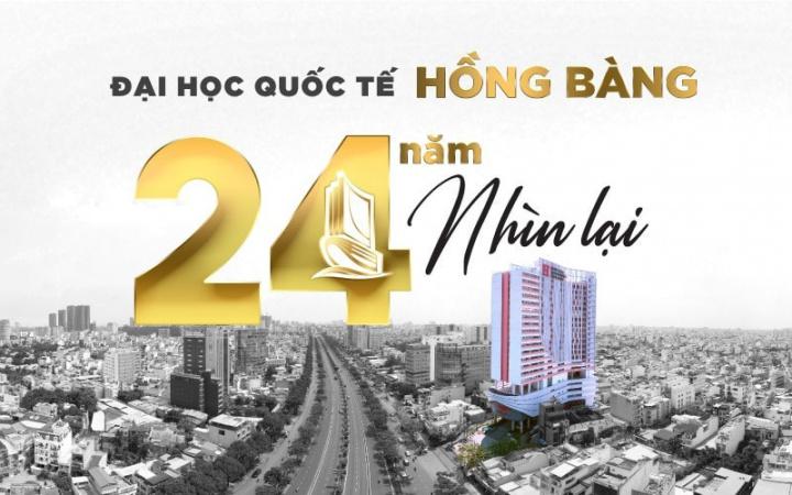 viber image 2021 07 15 16 15 47 007 Cùng ĐH Quốc tế Hồng Bàng (HIU) sẻ chia triệu ước mơ kỳ diệu!