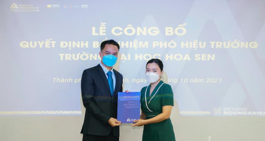 Đại học Hoa Sen